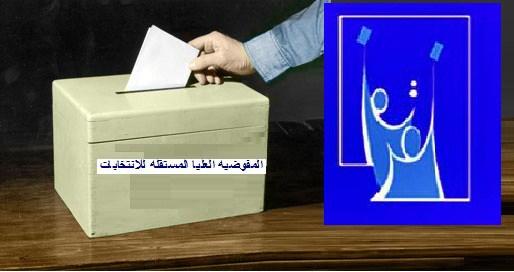 بدء الفرز اليدوي للانتخابات البرلمانية العراقية .. الثلاثاء المقبل