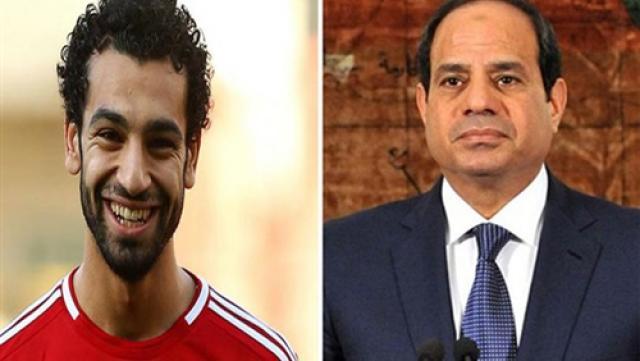 السيسى : محمد صلاح أصبح رمزاً مصرياً