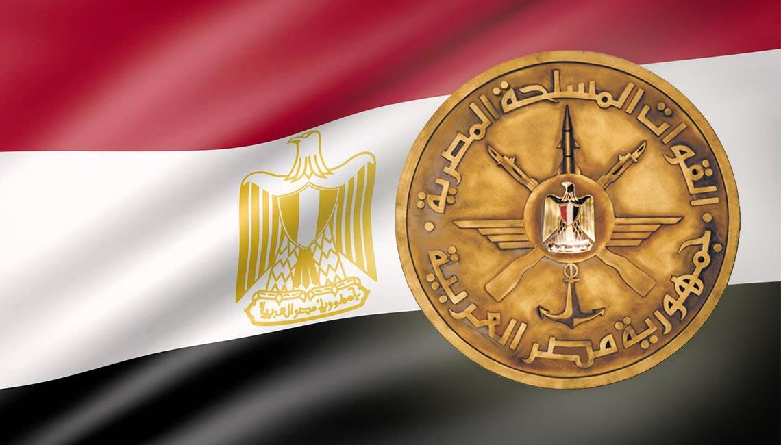 عاجل| بيان هام من القيادة العامة للقوات المسلحة