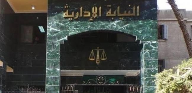 إحالة 4 مسئولين بشركة كهرباء جنوب القاهرة للمحاكمة التأديبية