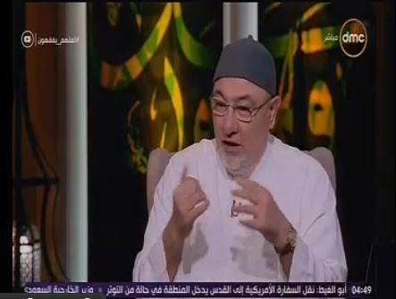 خالد الجندى علي DMC : السخرية أمر مشروع والأنبياء استخدموها