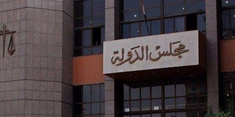 «المفوضين» تحجز 4 دعاوى تطالب بإلغاء زيادة أسعار تذاكر المترو للتقرير