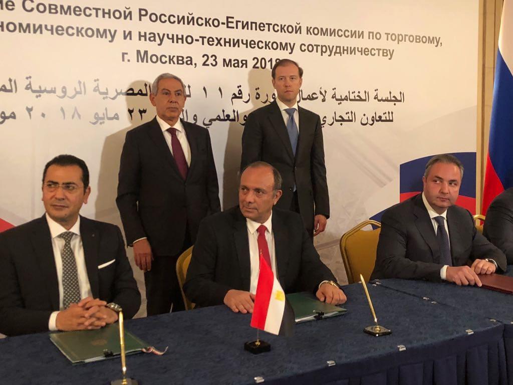 مصر و روسيا يوقعان اتفاقًا لتحديث البنية التحتية لصناعة الحبوب