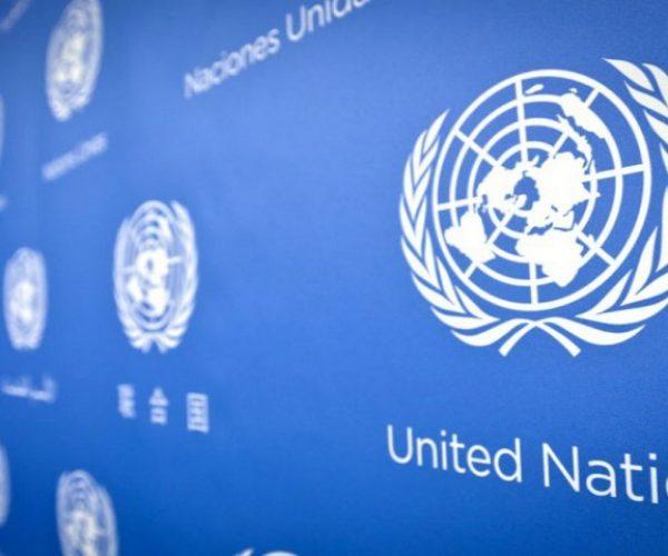 الأمم المتحدة : مكوّنات صواريخ اطلقت من اليمن على السعودية مصنوعة في ايران