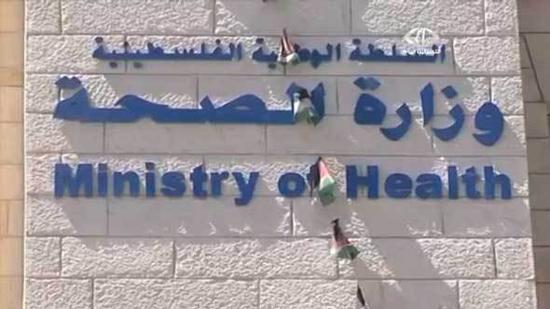 مقتل شاب فلسطيني برصاص جيش الإحتلال شمال رام الله