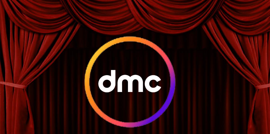 """""""حروف من نور"""" برنامج جديد علي """" DMC.. قريبا"""