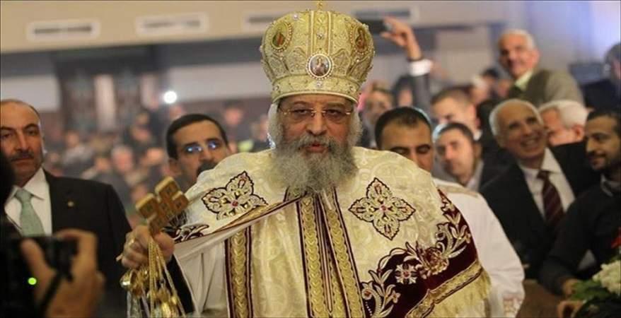 السبت..البابا تواضروس يترأس صلوات عيد القيامة بمقر الكاتدرائية المرقسية بالعباسية