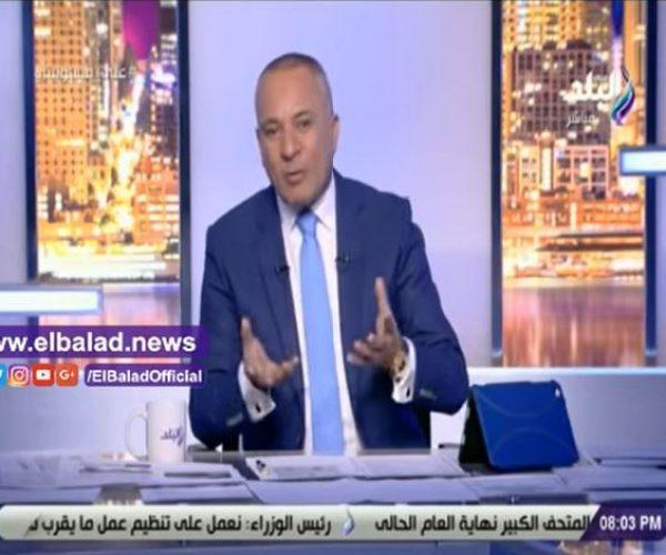 فيديو| أحمد موسى: مصر لن تفرط في حقها بمياه النيل