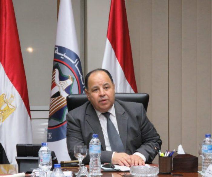 وزير المالية : السماح للمشروعات المتوسطة والصغيرة بالاستفادة من مزايا «القائمة البيضاء»