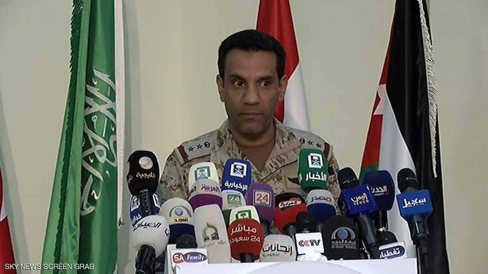 التحالف العربي: اعتراض وتدمير طائرة مسيرة أطلقها الحوثيون باتجاه السعودية