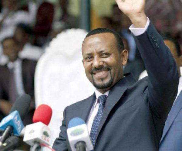رئيس الوزراء الإثيوبى: ارتفاع احتياطيات البلاد 30% بعد تراجع خطير