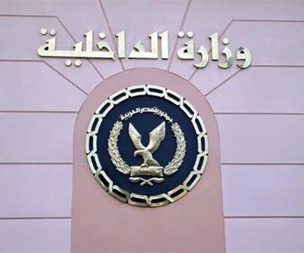 «الداخلية» تتيح خدمة إلكترونية جديدة لتسجيل بيانات الوحدات المؤجرة