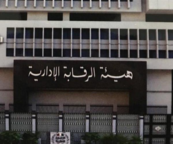 ضبط عدد من مسئولي حي العمرانية وشركة كهرباء جنوب القاهرة بتهمة الرشوة