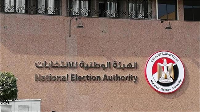 فيديو| الوطنية للانتخابات: اقتراع الشيوخ بدون الحبر الفوسفوري