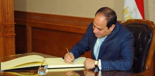 الرئيس يصدر 4 قرارات جمهورية جديدة