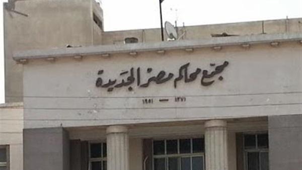 """حبس """"مستريح مصر الجديدة"""" 3 سنوات مع الشغل"""