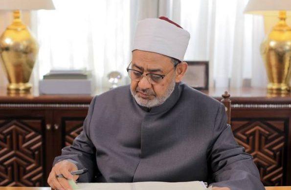 شيخ الأزهر الشريف يهنئ الرئيس السيسي والشعب المصري بذكرى ثورة 23 يوليو