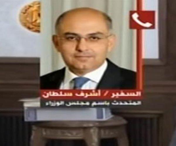 بالفيديو/ مجلس الوزراء: الهدف من الشائعات إحداث بلبلة في الرأي العام