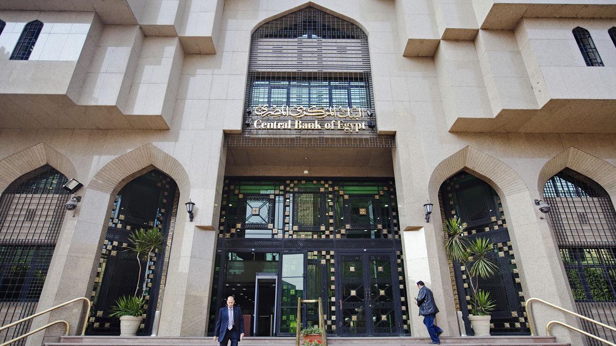 المركزي المصري يسمح للفئات العمرية من 16 إلى 21 سنة بفتح حسابات مصرفية