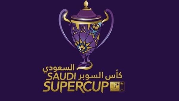 رسميا.. لندن تستضيف بطولة كأس السوبر السعودي