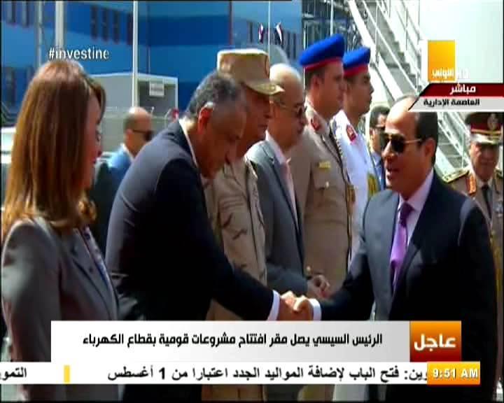 السيسي يصل العاصمة الإدارية لافتتاح مشروعات بقطاع الكهرباء
