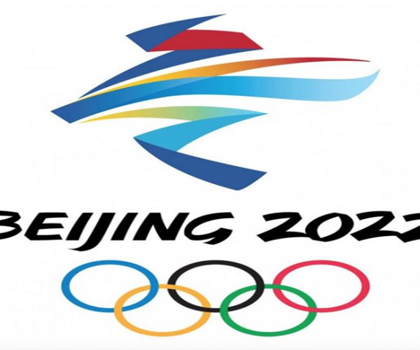 إضافة سبع ألعاب جديدة لدورة بكين الأوليمبية