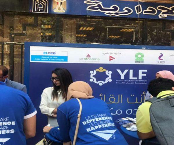 """مؤسسة """"شباب القادة"""" تطلق مبادرة لتنمية قدرات طلاب الجامعات"""