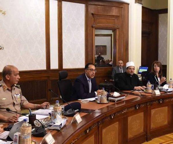 مجلس الوزراء يعقد اجتماعه الأسبوعي عقب عرض برنامجه على البرلمان