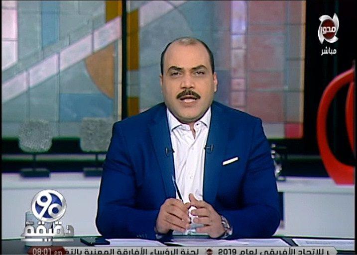 فيديو | 90 دقيقة يعرض تقرير عن الانتخابات التكميلية بـ مدينة زفتي
