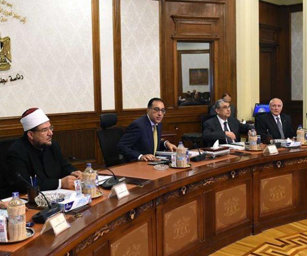 مجلس الوزراء يوافق على عدة مشروعات قرارات لرئيس الجمهورية