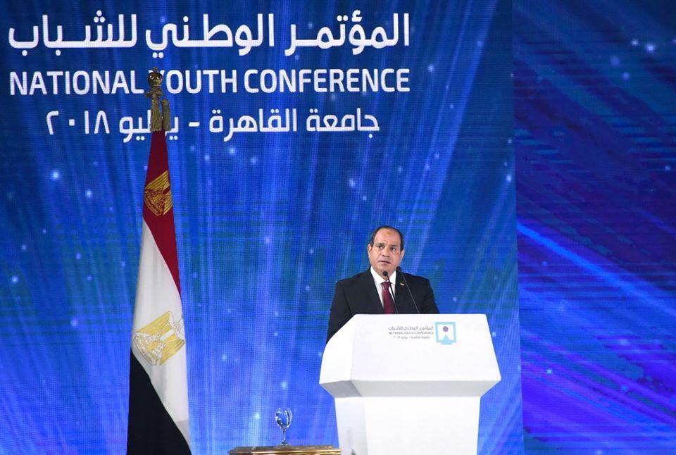 نصكلمة الرئيس خلال الجلسة الختامية للمؤتمر الوطنى السادس للشباب