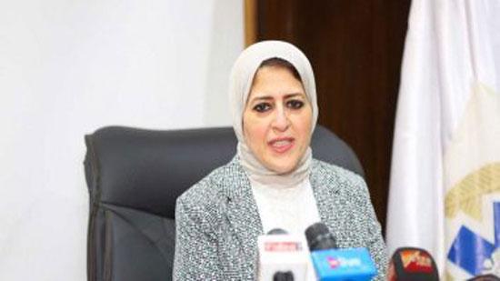 وزيرة الصحة : إذاعة السلام الجمهوري والقسم لم يكن قرارا وزاريا