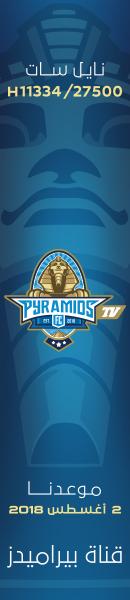 Pyramids-TV