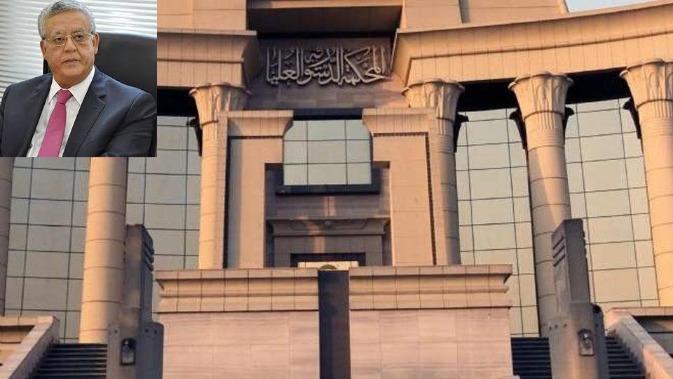 قرار جمهوري بتعيين المستشار حنفي الجبالي رئيسا للمحكمة الدستورية