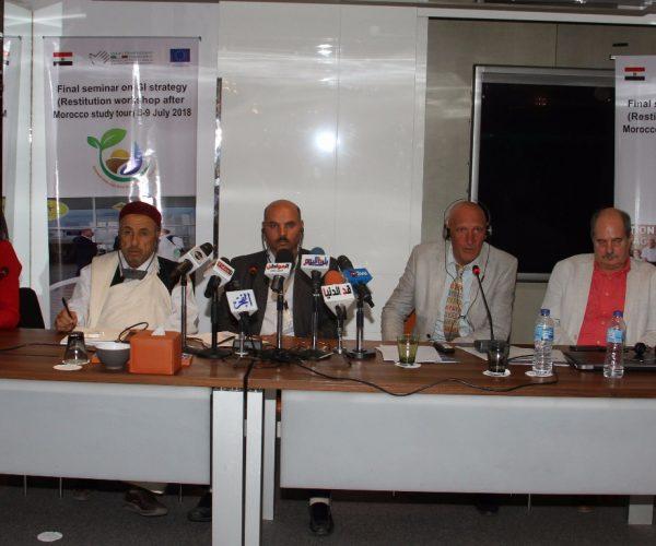 تفاصيل المؤتمر الصحفي لبرنامج الاتحاد الاوروبى المشترك للتنمية الريفية