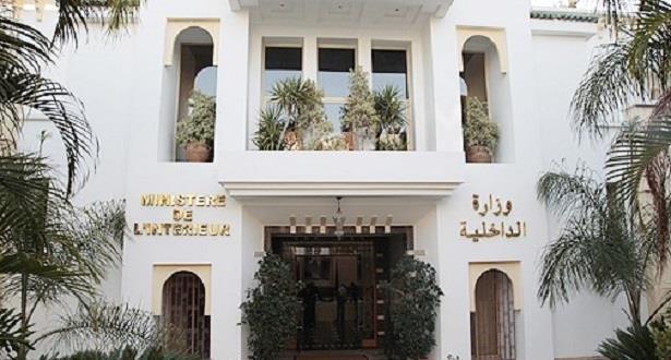 """المغرب : اعتقال 4 أشخاص على صلة بـ """"داعش"""""""
