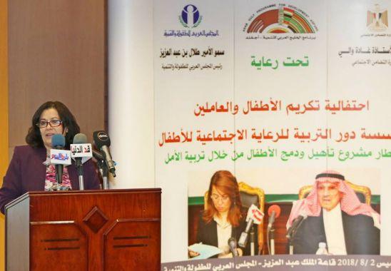 العربي للطفولة والتنمية يثمن مبادرة الرئيس السيسي ببناء الشخصية المصرية