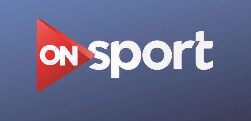 شاشة ON sport تعلن عن مفاجآت سارة للجمهور بمناسبة مرور عامين على انطلاقها