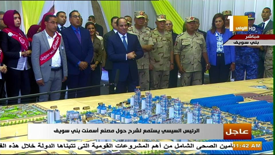 الرئيس يتفقد أكبر مجمع مصانع للأسمنت بالشرق الأوسط فى بنى سويف