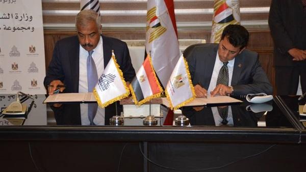 توقيع بروتوكول بين وزارة الرياضة ومدينتي لرعاية 10 لاعبين
