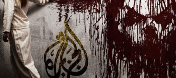 """التفاصيل الكاملة لـ سموم """"قناة الجزيرة"""" القطرية في الوطن العربي"""