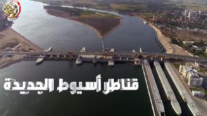 بالفيديو/ وزارة الدفاع تعرض فيلما تسجيليا عن قناطر أسيوط الجديدة