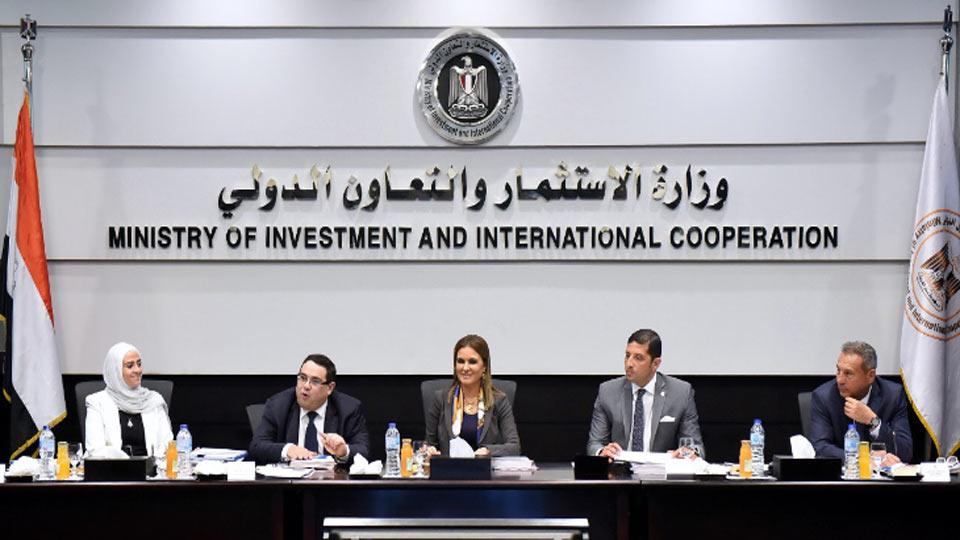 هيئة الاستثمار تضع خطة إنشاء أكبر توسعات لها بالمحافظات