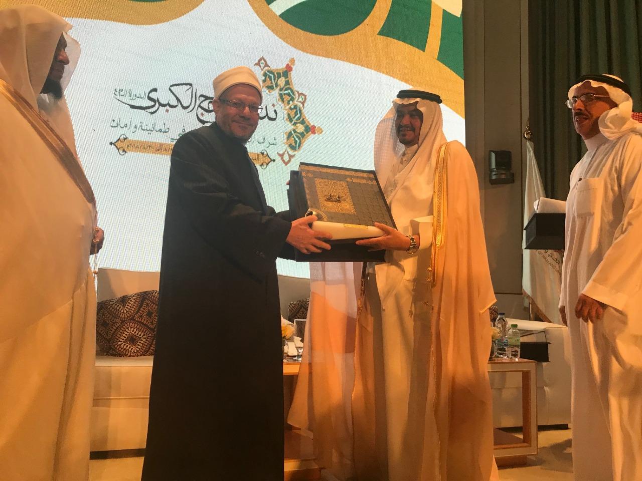 وزير الحج السعودي يكرم مفتي الجمهورية