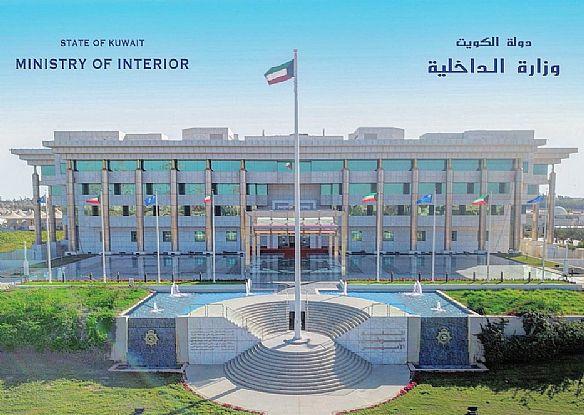 وزارة الداخلية بدولة الكويت تكرم مصريين أنقذا مرسى سفن من حريق هائل
