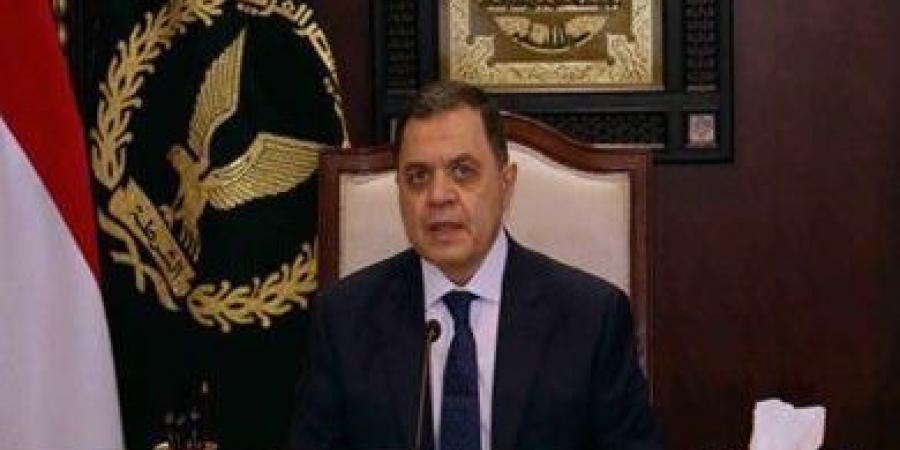الجريدة الرسمية تنشر قرار وزير الداخلية بإنشاء سجن مركزي بأسيوط