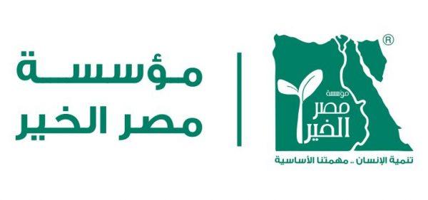 لجنة الإغاثة بمصر الخير تقدم مساعدات غذائية وبطاطين للمتضررين من الأمطار ب15 مايو و3 محافظات