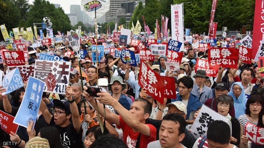 مسيرة حاشدة للمطالبة بإجلاء قاعدة عسكرية أمريكية من جزيرة أوكيناوا اليابانية
