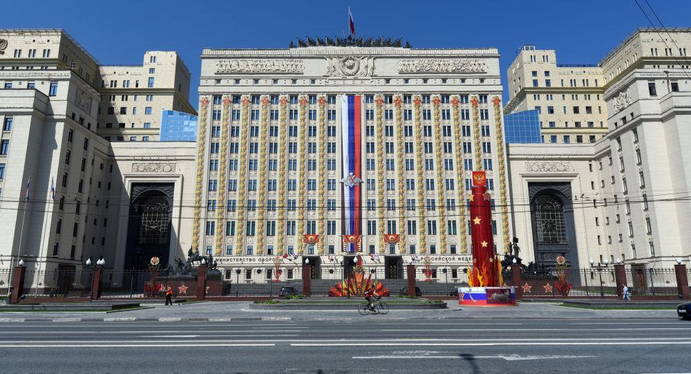 الدفاع الروسية تنفي أنباء عن وجود قنبلة في أحد مبانيها بموسكو