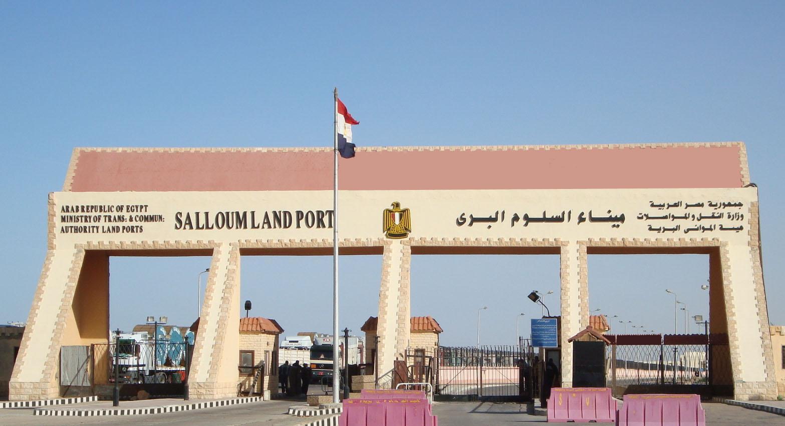 عودة 357 مصريا من ليبيا وعبور 317 شاحنة عبر منفذ السلوم